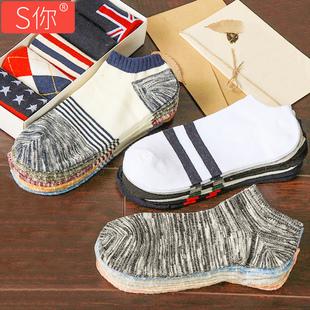 袜子男士棉袜短袜船袜男夏季防臭透气薄款夏天低帮隐形浅口男袜潮
