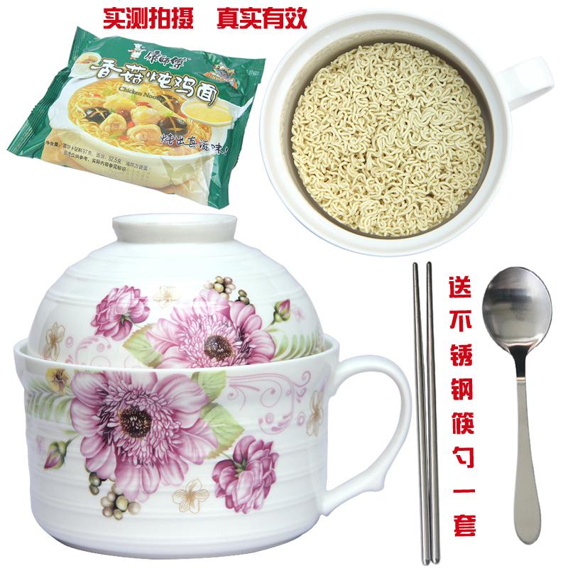 促销包邮正品泰泽日韩陶瓷泡面杯碗特大号泡面碗带盖早餐杯送筷勺
