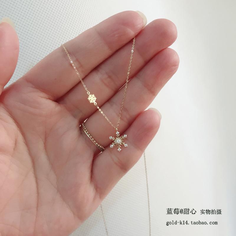 14K金项链女 韩国正品时尚ins气质细链 精致镶嵌锆石小雪花锁骨链
