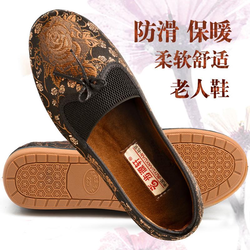 老北京布鞋女老年人防滑軟底平底奶奶老人鞋媽媽鼕中老年加絨棉鞋