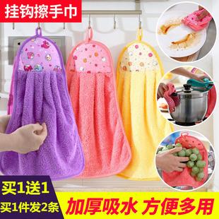 买1送1=2条装可爱挂式珊瑚绒吸水擦手巾加厚儿童卡通浴室擦手布