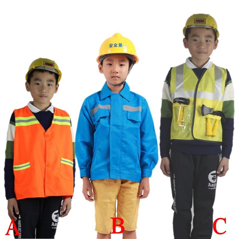 儿童建筑工人搬运工扮演服环卫工清洁工马甲表演服幼儿职业体验服