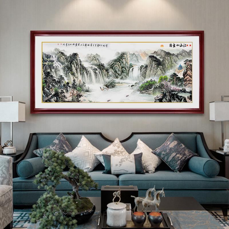 沙发背景客厅山水画大幅中式挂画装饰画壁画墙画有框画风水靠山图