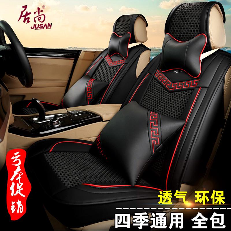 居尚 汽车座套质量好吗,好用吗