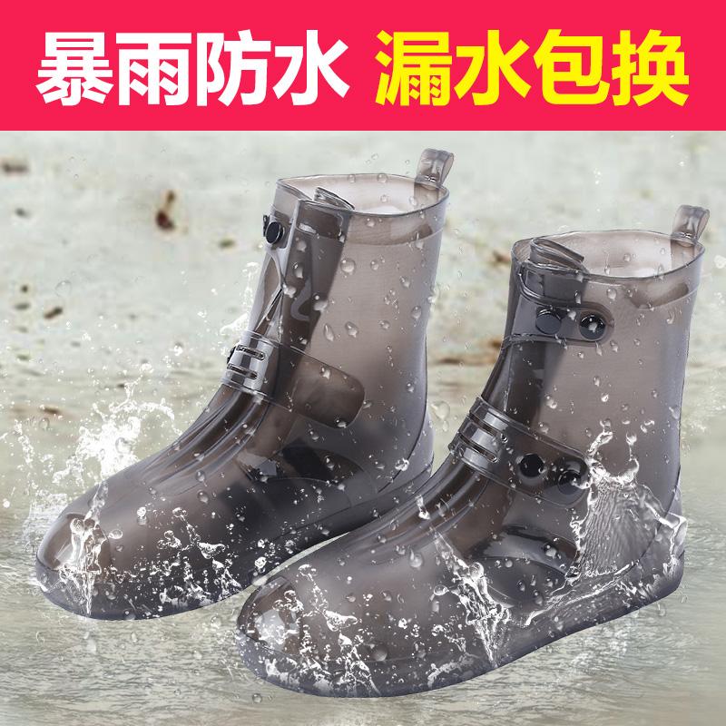 雨鞋套男女鞋套防水雨天防滑加厚耐磨下雨防雨仿硅胶户外高筒脚套