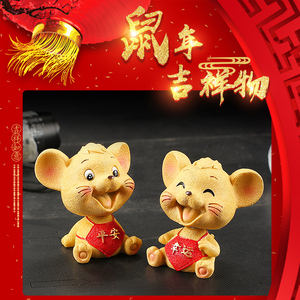 Year of the Rat Mascot Decoration Car Moving Head Car Ping An Mouse Meng Doll Car Interior Decoration Supplies Daquan