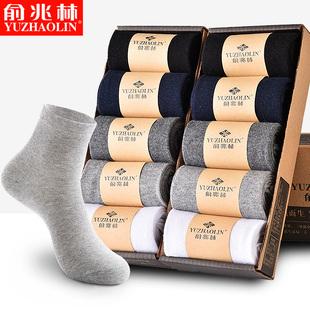 袜子男短袜男士袜子纯棉防臭吸汗夏天薄款隐形袜船袜夏季中筒袜潮