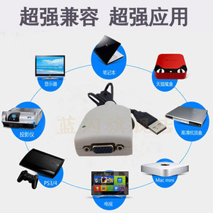 usb to vga interface converter multi-screen video adapter cable Apple laptop WIN10 projector 1080p