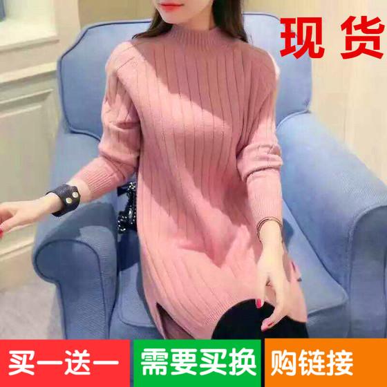 2017秋装新款韩版女装针织衫外套秋冬中长款半高领宽松套头毛衣裙
