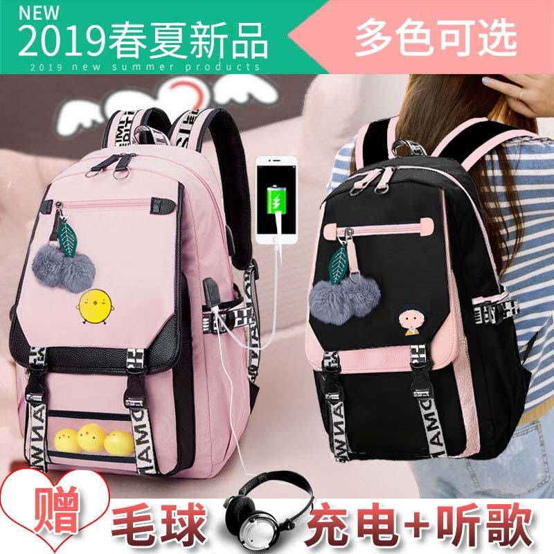 韩版休闲双肩包新款森系大容量学生初中高中学院书包女时尚潮背包