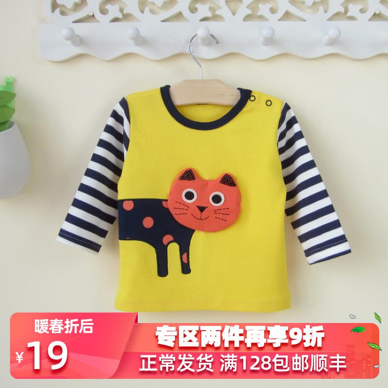 0一1-3岁婴幼儿童装男女宝宝春装婴儿长袖T恤春秋打底上衣可爱潮2