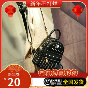 Studded mini leather backpack women bag large capacity tide brand 2019 new Korean version of the wild fashion small backpack