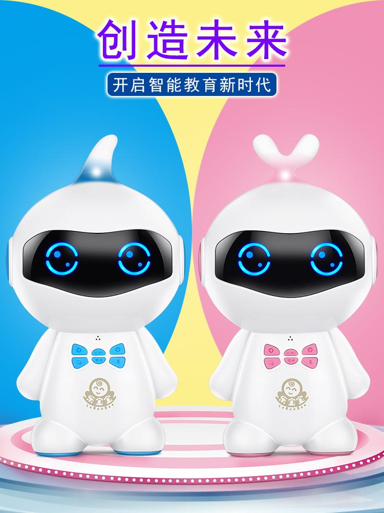 儿童早教智能机器人语音对话学习陪伴玩具AI人工智能互动聊天中英文学生故事儿歌古诗教育男女孩礼物wifi版