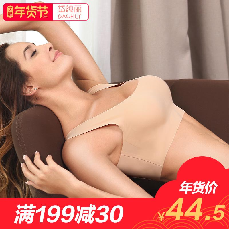 岱纯丽孕妇内衣怀孕期喂奶无钢圈全罩杯胸罩日本睡眠背心运动文胸