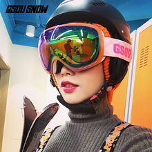 GS Skiing Glasses Myopia Hip-hop Men's and Women's Anti-fog Skiing Sports Equipments Mountaineering Skiing Glasses Goggles
