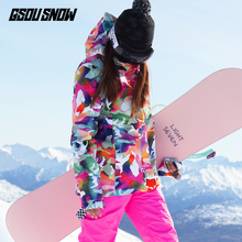 GS ski suit women's suit waterproof, windproof, warm and thick ski suit Korean winter single board and double board skiing equipment