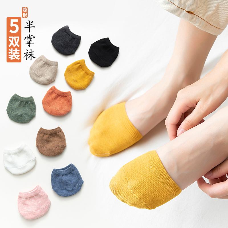 半截袜子女前脚掌袜棉船袜浅口薄款隐形防滑高跟鞋袜拖鞋袜半掌袜