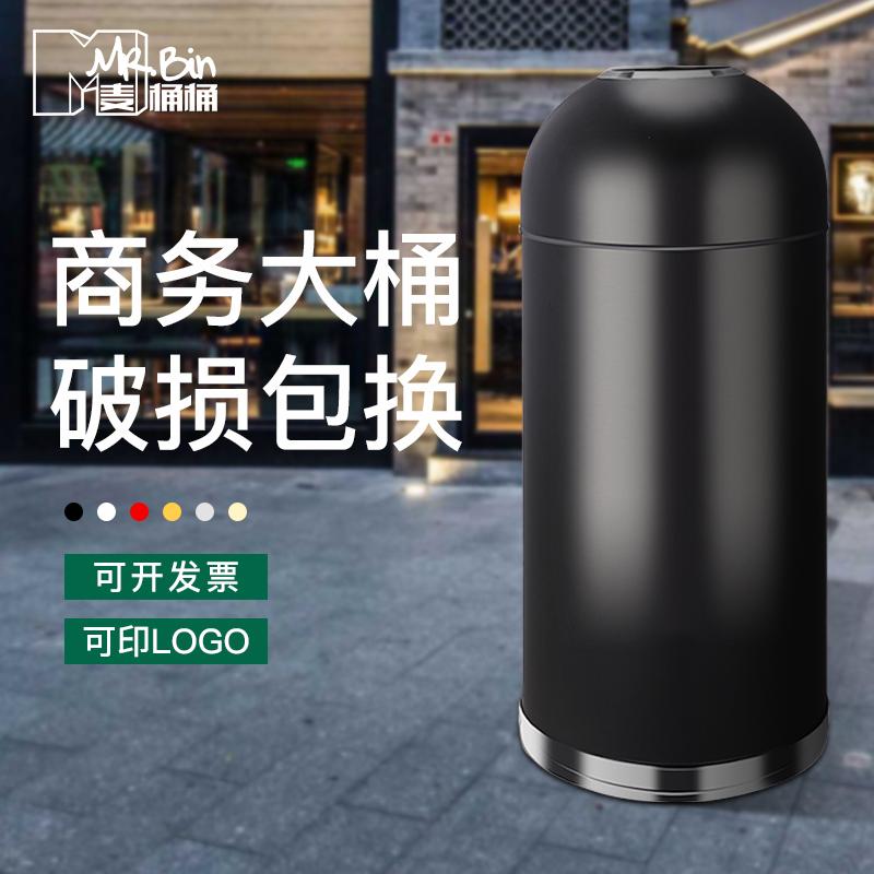 商用奶茶店垃圾桶大号咖啡店餐厅商场酒店大堂不锈钢无盖分类大桶
