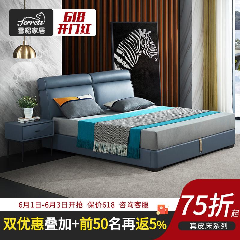 雪貂意式极简真皮床主卧双人床简约现代1.8米储物北欧皮艺软包床