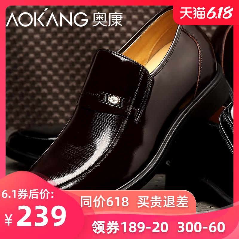 奥康男鞋官方内增高6cm男士商务漆皮正装隐形内增高皮鞋真皮婚鞋