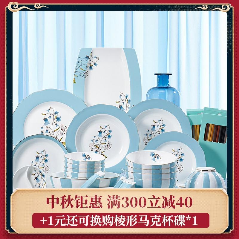 碗碟套装家用10个欧式瓷器餐具套装 唐山骨瓷餐具6人套装碗盘家用