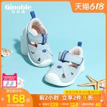 基诺浦机能鞋2021夏新款步前关键鞋宝宝凉鞋包头透气TXGB1875