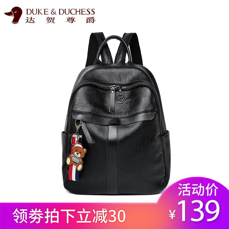 达贺尊爵2019新款韩版时尚熊挂件牛皮大容量学生背包双肩包