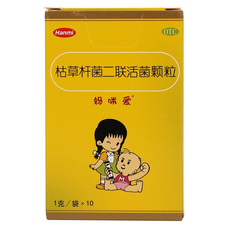 妈咪爱枯草杆菌二联活菌颗粒益生菌儿童宝宝腹泻胃肠道消化不良HU