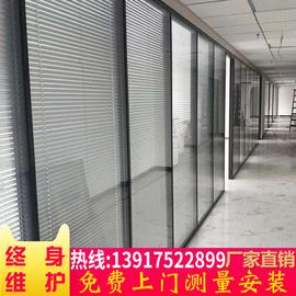 隔断墙上海苏州办公室玻璃隔断高隔间玻璃隔断墙成品隔音隔断装饰