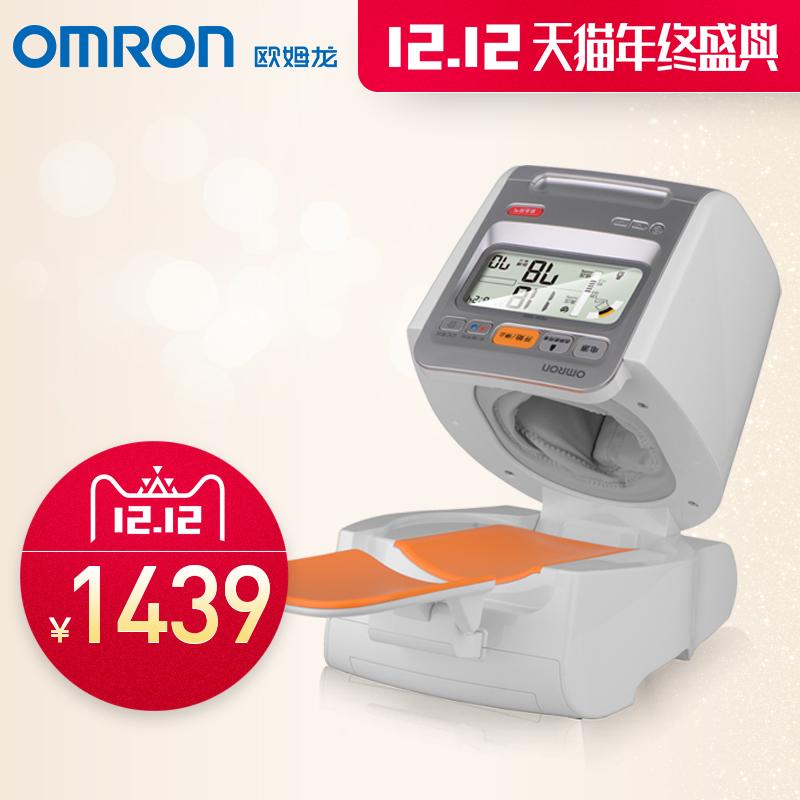 欧姆龙电子血压计HEM-1020 臂筒式全自动智能家用 医用级准确测量