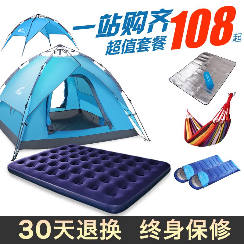 免搭建速开帐篷户外3-4人沙滩加厚防雨防晒野营野外露营2双人情侣