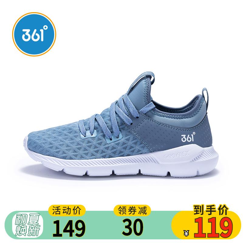 361童鞋男童 儿童中大童2020年夏季新款网面透气跑鞋休闲运动鞋
