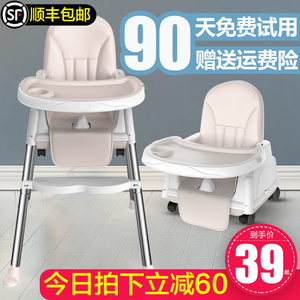 Baby Dining Chair Dining Foldable Portable IKEA Baby Chair Multifunctional Dining Chair Chair Child Dining Table