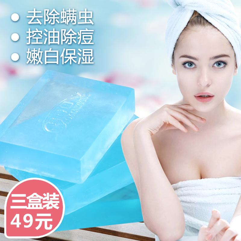 全身美白面部去除螨虫男女沐浴手工香皂背部祛痘洗脸洗澡硫磺肥皂