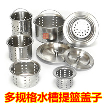口徑管子58廚房水槽配件拖把池下水管單槽洗菜盆加長排水