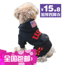 Dog clothes Teddy Four-foot clothes Bichon puppies Pets Autumn and winter Thick puppies Clothes Small dogs Chihuahua