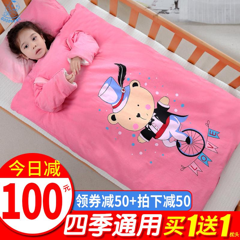 婴儿睡袋儿童春秋冬季纯棉加厚四季通用款中大童小学生宝宝防踢被