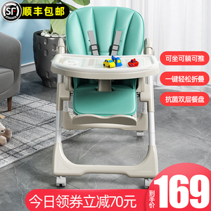 Baby dining chair eating portable foldable IKEA baby chair multifunctional dining chair child seat baby chair