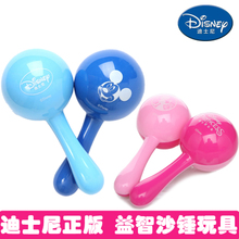 正品迪士尼(小)婴yo41至6个ng击乐器沙蛋摇铃早教音乐玩具