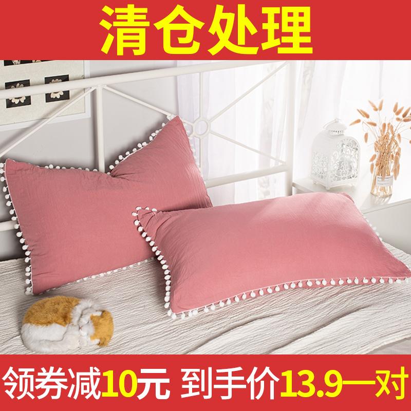 韩版水洗棉枕套一对装48x74枕头套枕芯套学生单人枕用夏季夏天