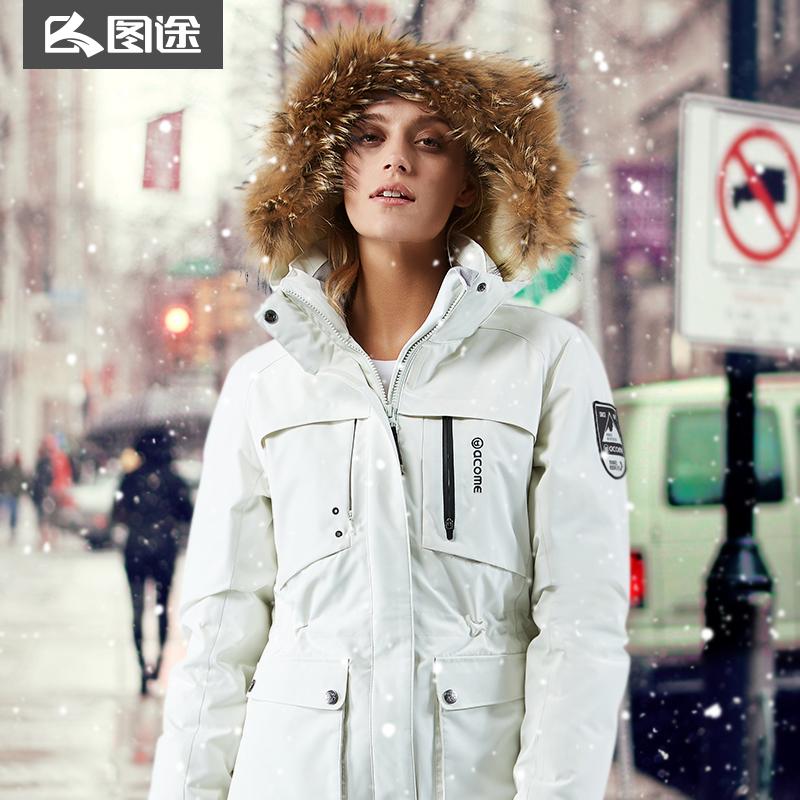 图途户外阿珂姆羽绒服男加厚保暖防水防寒防风衣女滑雪服毛领外套