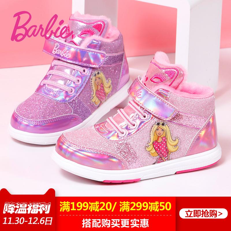 芭比童鞋女童运动鞋2017新款秋冬公主鞋韩版高帮冬鞋儿童棉鞋加绒