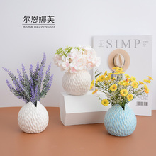 Lavender chrysanthemum embroidery ball simulation flower suit decoration false flower living room potted table flower household decorations