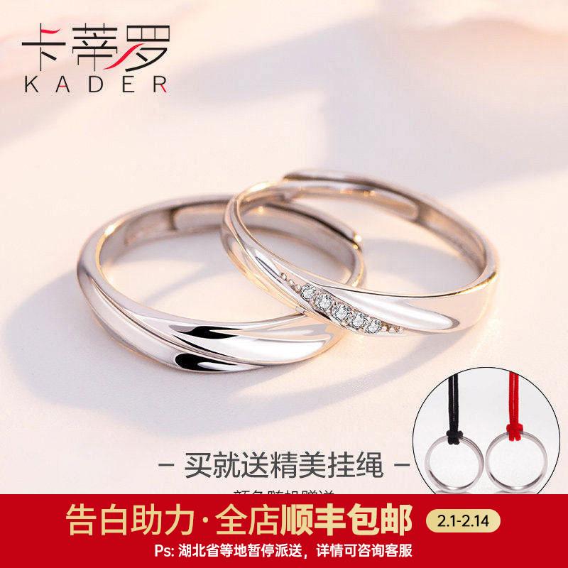 情侣戒指女925银纯银对戒男一对时尚个性ins潮刻字网红礼物纪念