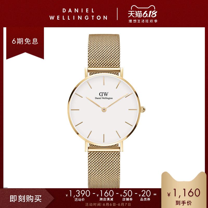 【全新金色】Danielwellington旗舰店 DW手表女 32mm女士时尚女表