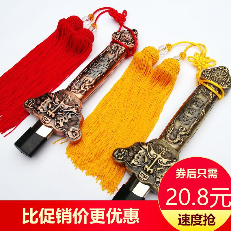 太极伸缩剑全金属不锈钢健身折叠表演道具剑收缩男女晨练剑加重型