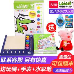 逻辑狗第二阶段4-5岁幼儿家庭版网络版全套儿童益智玩具教具早教