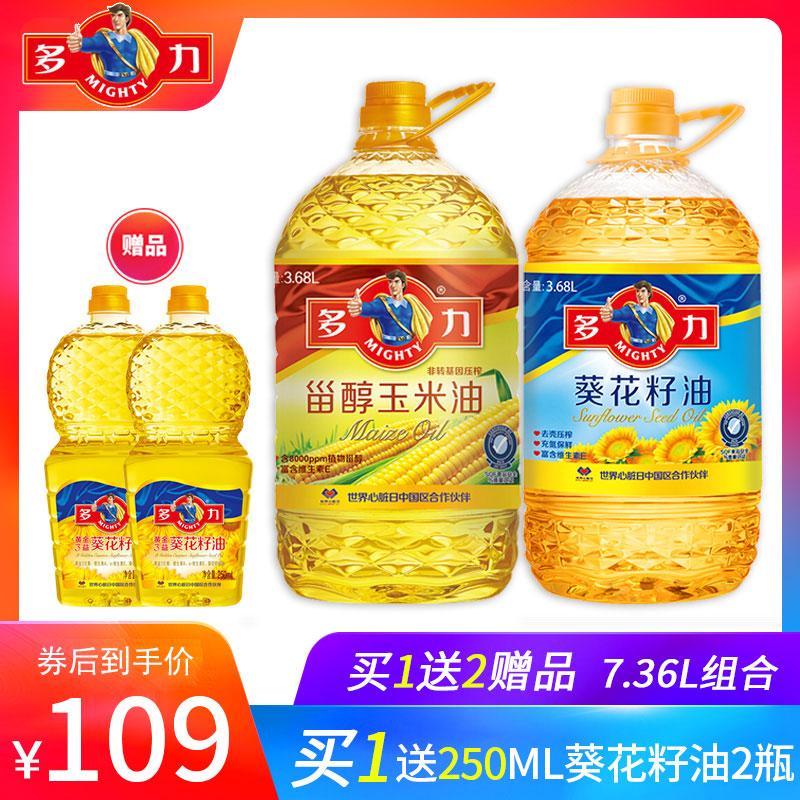 多力非转基因玉米油3.68L+葵花籽油3.68L物理压榨食用油桶装家用
