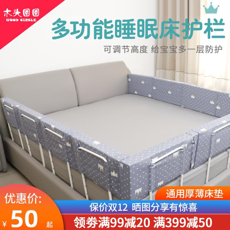 木头圈圈 床围栏宝宝防摔栏婴儿挡板防护栏儿童床边护栏软包通用