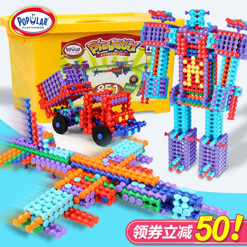 光华竹节棍积木男孩女孩346岁+儿童大颗粒PLAYSTIX拼装搭益智玩具